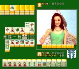 Sexy Idol Mahjong: Fashion Monogatari TurboGrafx CD Maybe I still have a chance...