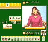 Sexy Idol Mahjong: Fashion Monogatari TurboGrafx CD Don't panic...