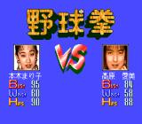Sexy Idol Mahjong: Yakyūken no Uta  TurboGrafx CD Match-up