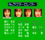 Sexy Idol Mahjong: Yakyūken no Uta  TurboGrafx CD Four-player mode