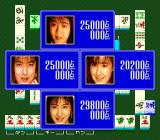 Sexy Idol Mahjong: Yakyūken no Uta  TurboGrafx CD Results. I won!