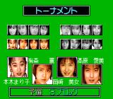 Sexy Idol Mahjong: Yakyūken no Uta  TurboGrafx CD Two-player mode