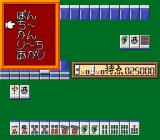 Super Real Mahjong PIV TurboGrafx CD Getting started. Combination list