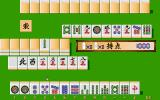 Super Real Mahjong PIV PC-98 Mid-game