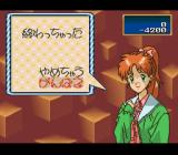 Super Real Mahjong PIV SNES ...I still lost. Try again?