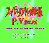 Super Real Mahjong PV TurboGrafx CD Title screen