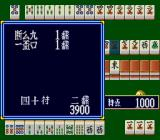 Super Real Mahjong PV TurboGrafx CD Results