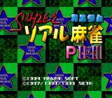 Super Real Mahjong PII & PIII TurboGrafx CD Title screen