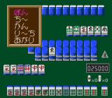Super Real Mahjong: PII & PIII TurboGrafx CD Combinations