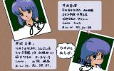Super Real Mahjong PII & PIII PC-98 Some info