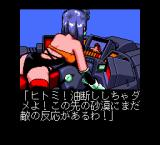 Burning Angels TurboGrafx-16 Cut scene