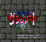Madō King Granzort SuperGrafx Title screen