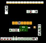 Mahjong Taikai NES You can make a PENG combination