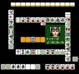 Mahjong Taikai NES Oh yeah? And you fight like a cow!