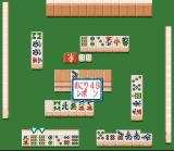Super Mahjong Taikai SNES You can do a PENG
