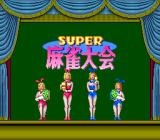 Super Mahjong Taikai TurboGrafx CD Title screen