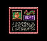 Super Mahjong Taikai TurboGrafx CD Medieval Japanese warlords trash-talk you during the intro. Toyotomi Hideyoshi here looks like he might have constipation
