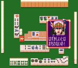 Super Mahjong Taikai TurboGrafx CD The queen is angry at me :)