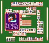 Super Mahjong Taikai TurboGrafx CD I haven't expected such a... reaction :)