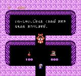 Super Star Force: Jikūreki no Himitsu NES Inside a shop