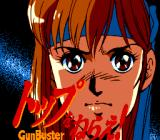 Top o Nerae! GunBuster Vol.1 TurboGrafx CD Title screen