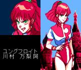 Top o Nerae! GunBuster Vol.1 TurboGrafx CD Why so angry?..