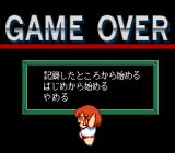Top o Nerae! GunBuster Vol.1 TurboGrafx CD Oh no! Game Over!..