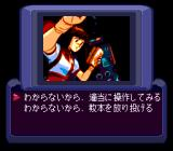Top o Nerae! GunBuster Vol.2 TurboGrafx CD What does it matter WHY I don't understand?..
