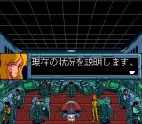 Uchū Senkan Yamato TurboGrafx CD This girl will explain mission objectives and warn you