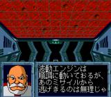 Uchū Senkan Yamato TurboGrafx CD Crew members will talk to you
