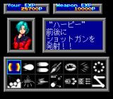 Chō Jikū Yōsai Macross 2036 TurboGrafx CD Purchasing weapons for points