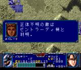 Chō Jikū Yōsai Macross: Eien no Love Song TurboGrafx CD In-mission dialogues are frequent