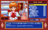 Princess Quest: Mahjong Sword PC-98 Item shop