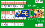 Princess Quest: Mahjong Sword PC-98 She got the automatically winning hand