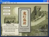 Swift Classics: Mahjongg Magic For Windows Windows The start of a game brings up this game menu
