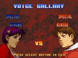 The King of Fighters '99: Millennium Battle PlayStation Voice Gallery mode. In this mode, you can hear all the characters conversations