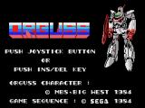 Orguss SG-1000 Title screen