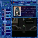 Die Bahnwelt Sharp X68000 Such portraits appear when you talk to the game's not-very-numerous NPCs