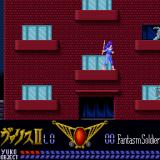 Mugen Senshi Valis II Sharp X68000 I just wanna go home...