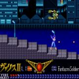 Mugen Senshi Valis II Sharp X68000 Stairs in harbor area. Weapon power-up applied