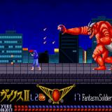 Mugen Senshi Valis II Sharp X68000 Boss battle. Stay out of harm and you'll be fine