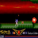 Mugen Senshi Valis II Sharp X68000 Some levels give you this power-up...