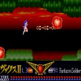 Mugen Senshi Valis II Sharp X68000 ...which allows you to fly!