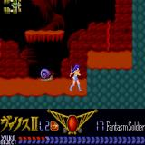 Mugen Senshi Valis II Sharp X68000 Platforms, killer snails... oh my!