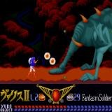 Mugen Senshi Valis II Sharp X68000 You know what, I don't feel like going to zoo
