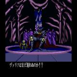 Mugen Senshi Valis II Sharp X68000 Megas looks bored. He should get out more. Listen to some jazz or something
