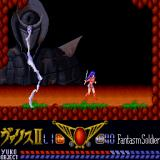 Mugen Senshi Valis II Sharp X68000 This boss is a total pushover. Lightning, shmightning...