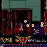 Mugen Senshi Valis II Sharp X68000 Another side-scrolling flying level!