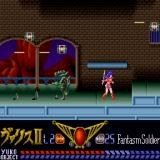 Mugen Senshi Valis II Sharp X68000 Ominous castle! Monsters and flying machines are trying to stop me