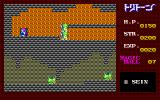 Tritorn PC-88 Tougher enemies. The end is nigh